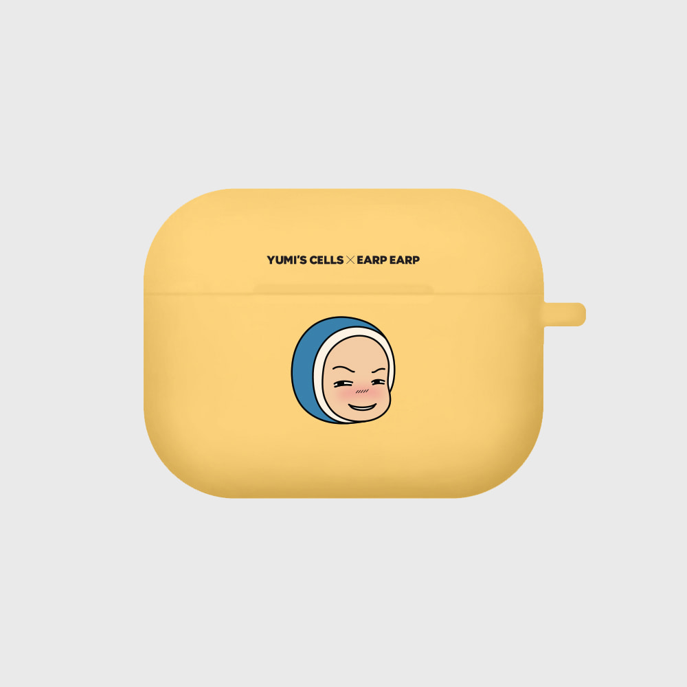Naughty cell-yellow(Air pods pro case)